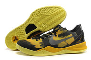 Quality-guarantee-nike-zoom-kobe-viii-8-men-shoes-black-yellow-grey-008-01