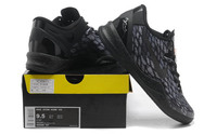 Quality-guarantee-nike-kobe-viii-8-025-02-ext-year-of-the-snake-black-mamba