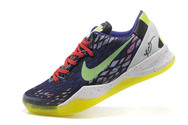 Quality-guarantee-nike-kobe-viii-8-033-02-system-black-purple-yellow-green-white