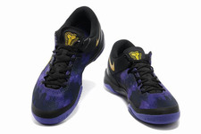 Quality-guarantee-nike-kobe-viii-8-032-02-system-black-purple-yellow_large
