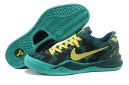 Quality-guarantee-nike-zoom-kobe-viii-8-men-shoes-darkgreen-yellow-019-01