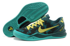 Quality-guarantee-nike-zoom-kobe-viii-8-men-shoes-darkgreen-yellow-019-01_large