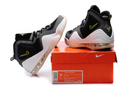 Penny-nba-sneakers-nike-air-penny-v-015-02-coolgrey-black-white-yellow