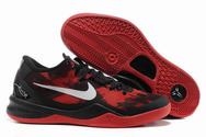 Nike-zoom-kobe-viii-8-black-wine-red-fashion-style-shoes