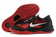 Quality-top-seller-nike-zoom-kobe-viii-8-men-shoes-red-white-black-002-01