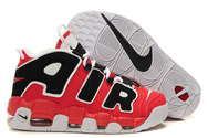 Nike-air-more-uptempo-hoop-pack-fashion-style-shoes