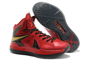 Nike-lebron-10-02-001-elite-championship-pack-men-size-basketball-shoes