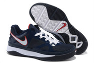 Cheap-top-seller-air-max-lebron-shoes-nike-lebron-st-low-navyblue-black-white-red-003-01