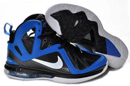 Nike-lebron-9-p-s-elite-blue-black-white-013-01