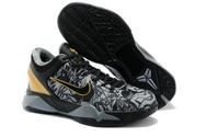 Top-selling-kobe-7-shoes-001-01-prelude-cool-grey-metallic-gold-black-retailer