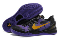 Quality-top-seller-nike-zoom-kobe-viii-8-men-shoes-black-purple-gold-014-01