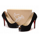 Christian-louboutin-hyper-prive-120mm-suede-peep-toe-pumps-black-001-01
