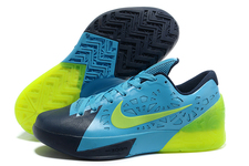Famous-footwear-store-kevin-durant-basketball-shoes-kd-trey-v-02-001-neo-turquoise-navy-blueelectric-green_large
