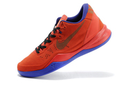 Online-store-nike-kobe-8-05-002-ext-year-of-the-snake-university-red-court-purple