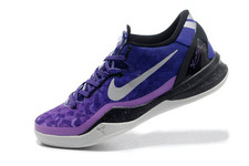 Quality-guarantee-0610kobe-8-system-002-02-playoff-court_purple-purple_platinum-black-and-blue_large