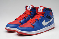Low-cost-trainers-air-jordan-1-retro-mid-detroit-pistons