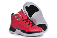 Good-quality-shoes-air-jordan-12-01-001-kids-bulls-red-black-grey