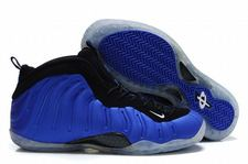 Pennyhardaway-sneaker-nike-air-foamposite-one-nrg-men-shoes-010-01_large