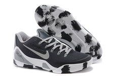 Zoom-kobe-9-low-bryant-023-01-black-white-grey-sports-shoe_large