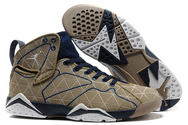 Air-jordan-7-filbert-natural-obsidian-white-fashion-style-shoes
