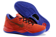 Sale-online-nike-kobe-8-05-001-ext-year-of-the-snake-university-red-court-purple