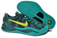 Quality-top-seller-nike-zoom-kobe-viii-8-men-shoes-darkgreen-yellow-022-01
