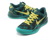 Online-store-quality-guarantee-nike-zoom-kobe-viii-8-men-shoes-darkgreen-yellow-019-02
