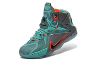 Retro-kicks-newest-nike-lebron-12-shoes-promotion-022-01-nsrl-hyper-turquoise-black-metallic-cool-grey-hyper-crimson