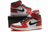 Quick-to-kick-fashion-sneaker-online-store-nike-air-jordan-1-men-big-shoes-white-red-size14-size15-002-02