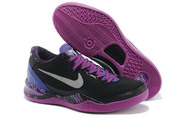 Zoom-kobe-8-bryant-006-01-pp-black-purple-sports-shoe