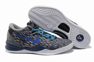 Nike-kobe-viii-8-grey-black-royal-blue-fashion-style-shoes