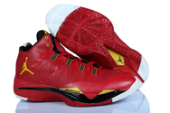 Latest-popular-shoes-air-jordan-super-fly-2-03-001-women-gym-red-university-gold-black